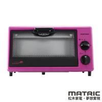 松木MATRIC-Cooking Good女王8L電烤箱MG-DV0803F(福利品)