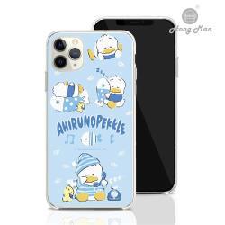 【Hong Man】三麗鷗系列 iPhone 11 Pro Max 6.5吋 手機殼套裝組 PEKKLE 晚安貝克鴨
