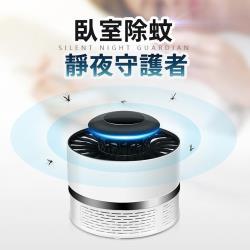 居家全自動無輻射靜音漩渦吸入式圓形滅蚊燈
