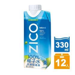 【ZICO】100%椰子水 330ML(12入/箱)