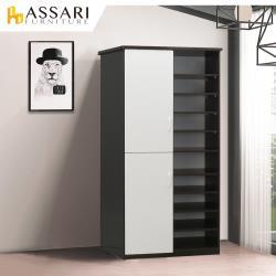ASSARI-防潮防蛀塑鋼緩衝開放二門鞋櫃(寬84x深34x高180cm)