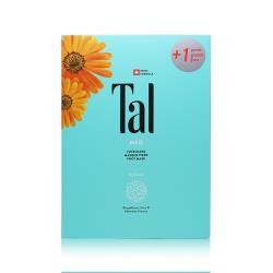 Tal蒂愛麗 密集修護系列 修護足膜 6雙/盒(一雙16ml)