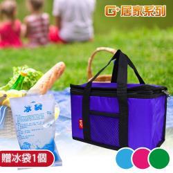 G+居家 亮彩馬卡龍防潑水保溫袋(贈冰袋1000mlx1)