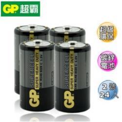 GP超級環保碳鋅電池 2號24入