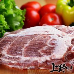 【上野物產】台灣產 雪花紋松阪豬(200g土10%/包) x10包