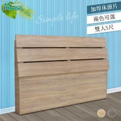 IHouse-春天 木質森林系床頭片雙人5尺