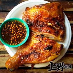 【上野物產】古羅馬時代就有的香草去骨雞腿排 香茅口味(116g土10%/片) x40片