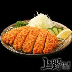 【上野物產】小型 日式酥脆炸豬排(85g土10%/片) x12片