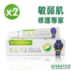 【西德 Shiteh】利膚ㆍ敏益康修護霜 30g x 2盒