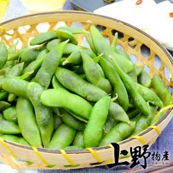 【上野物產】台灣產  幻之等級鮮採毛豆仁(500g±10%/包) x4包