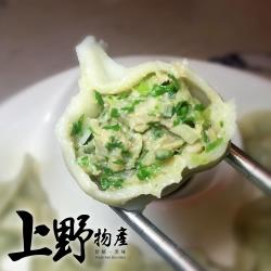 【上野物產】東北家常 大白菜豬肉餡水餃 (1080g±10%/60顆/包)x5包