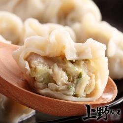 【上野物產】灌湯鮮嫩 高麗菜包肉水餃(1080g±10%/60顆/包)x12包