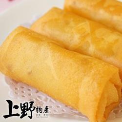 【上野物產】台灣製作酥脆馬蹄條(680g±10%/20條/包) x2包