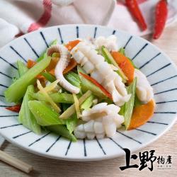 【上野物產】熱炒最愛 不能少刻花魷魚(250g土10%/包) x20包