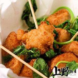 【上野物產】台灣經典美味 無骨香酥鹽酥雞(500g土10%/包) x4包