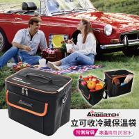 [安伯特] 立可收冷藏保溫袋-附側背帶+手提握把