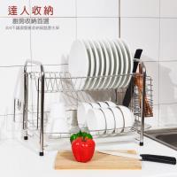 達人收納 304不鏽鋼雙層收納碗盤瀝水架(免組裝)
