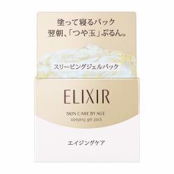 SHISEIDO資生堂 怡麗絲爾彈潤系列 彈潤晚安凍膜105g
