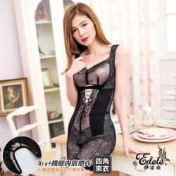 伊黛爾 420丹刺繡蕾絲花邊機能束腹連身塑身衣 (M-XXL,黑色)