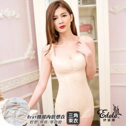伊黛爾 420丹雙層蕾絲強塑美體塑身衣(M-XXL,膚)