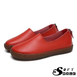 【SOFT WALK 舒步】真皮純色百搭英倫風後拉鍊平底休閒鞋 紅
