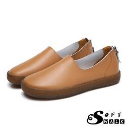 【SOFT WALK 舒步】真皮純色百搭英倫風後拉鍊平底休閒鞋 卡其