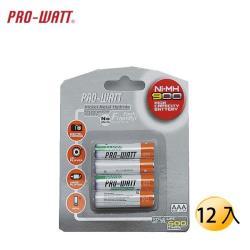 PRO-WATT 華志鎳氫充電池4號12入(PW-AAA900)