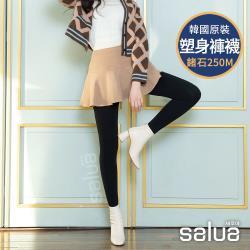 【salua韓國進口】250M鍺石春秋薄款塑腿提臀褲襪(塑身 美腿 運動 內搭 塑襪)