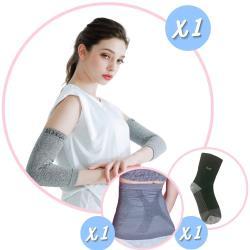 獨家3件組★京美 能量鍺紗護套1雙 + X銀纖維極塑護腰+能量健康按摩襪 寬口襪1雙(買就送優生 超厚型抗菌酒精濕巾80抽/包)