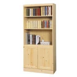 HD 松木2.7尺開放下門書櫃