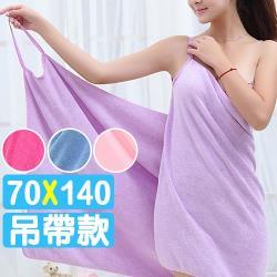 可穿式吊帶浴巾