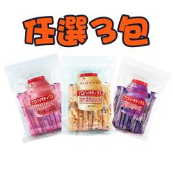 【巧益】益生菌QQ條(原味/草莓/葡萄)(340g)_任選3包組