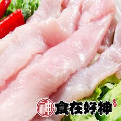 【食在好神】虱目魚里肌(300G/包) x40包