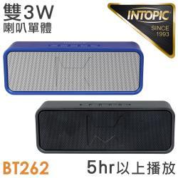 INTOPIC 廣鼎 多功能藍牙喇叭(SP-HM-BT262)