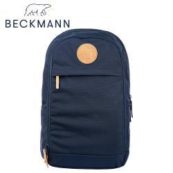 【Beckmann】成人護脊後背包Urban 30L - 蒼藍