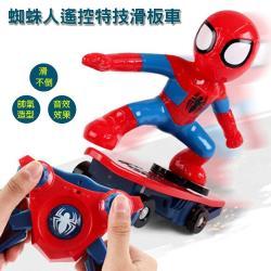 遙控蜘蛛人滑板車玩具遙控車玩具 101251【卡通小物】