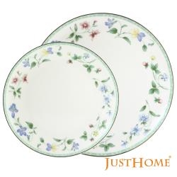 Just Home碧綠高級骨瓷2件平盤組(8吋+10.25吋)