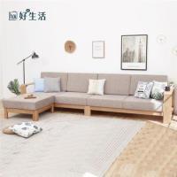 【hoi!】原木日式半島白橡木實木寬扶手可拆洗大四人布沙發+腳凳 w0489-1-咖色坐墊