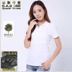 [山野行者]莫代爾透氣薄款POLO衫MW-HZ88(女款-白色)