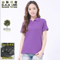 [山野行者]莫代爾透氣薄款POLO衫MW-HZ88(女款-紫色)