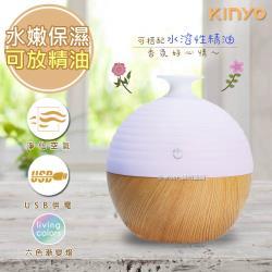 【KINYO】空氣淨化器超音波霧化水氧機(ADM-305)可加水溶性精油