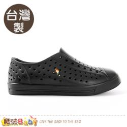 魔法Baby 女鞋 台灣製阿諾帕瑪授權正版輕量舒適休閒洞洞鞋~sk1040