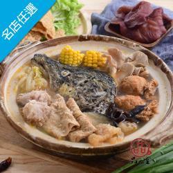 【品元堂】砂鍋鮭魚頭(2200g/包)