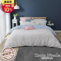 【Tonia Nicole 東妮寢飾】青鳥森境100%精梳棉兩用被床包組(雙人)