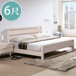 【臥室自由配】Boden-懷德6尺北歐風雙人加大全實木床架(不含床墊)