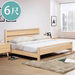 【臥室自由配】Boden-懷特6尺北歐風雙人加大全實木床架(不含床墊)