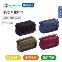 WINER VITA 活力系列 隨行相機包 VITA S12