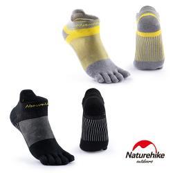 Naturehike 暖笙coolmax快乾排汗運動機能五指襪 短踝襪 2雙