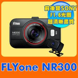 送 64G  FLYone NR300 前後 1080P 雙鏡頭行車記錄器   雙SONY感光元件