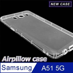 Samsung Galaxy A51 5G TPU 防摔氣墊空壓殼